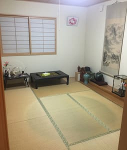 shear room C homestay@10~15min - 宮崎市 - Maison