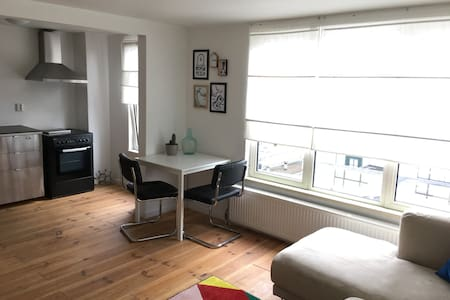 Cosy & modern apartment in city - Tilburg - Apartamento