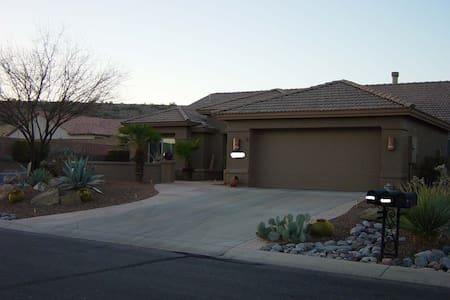 Meg's Dream - Tucson - House