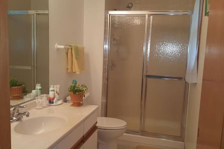 Private suite - University Heights - House