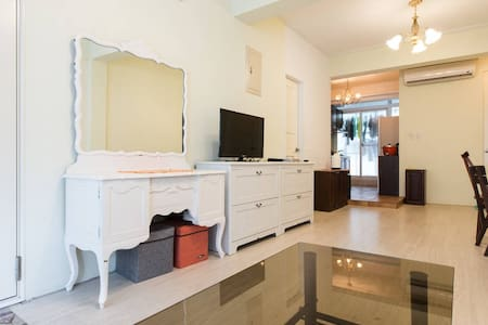 Cozy Shared Space near MRT Taipeipower Station - Apartamento