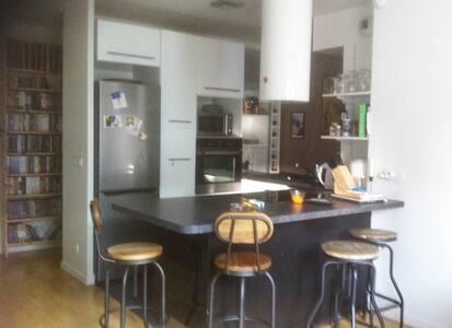 Appartement, 63m2/ 3 pièces,proche Paris et métro - Bagnolet - Appartement