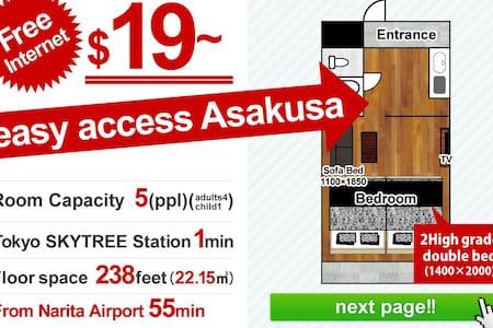 Asakusa5min,Akihabara10min by train【TP5】 - Sumida - Appartement