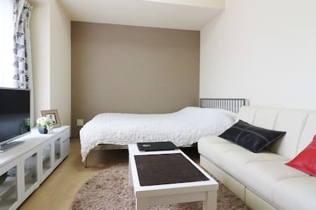 SHIBUYA 5 mins walk FREE WIFI      MYC - Appartement