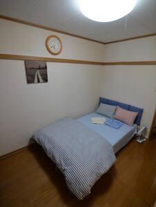 【D室】 岩手国体 平泉 中尊寺 金色堂 前沢 水沢 北上 一ノ関 - Appartement