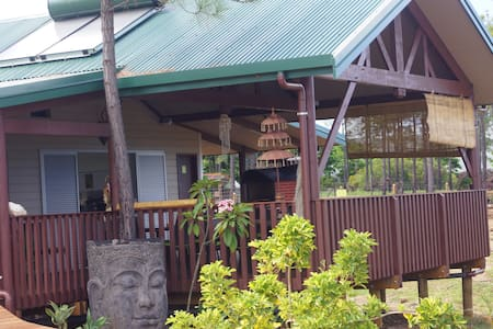 Le Gîte du Koniambo - Bungalow