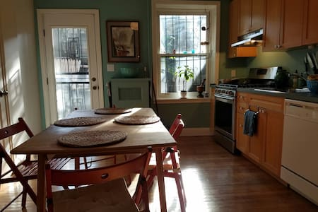 Park Slope apartment with private garden - Brooklyn - Apartment