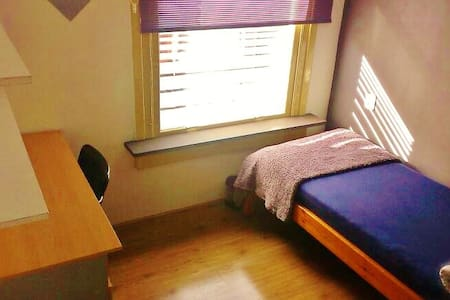Single room+ bike, 15 min from Central Station - Rotterdam - Dorm