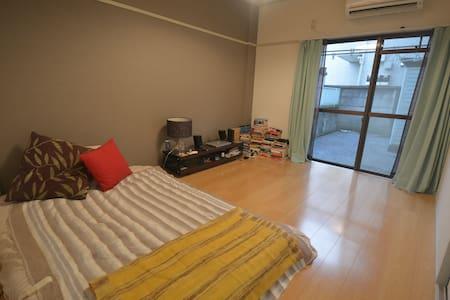 Shimokitazawa apartment! - Setagaya-ku - Apartment