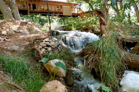 Peace Tree Sanctuary in Wine Country - Waterfalls! - Haus