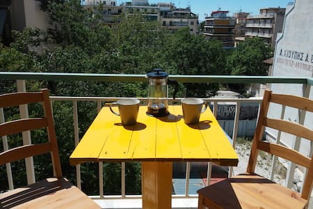 Sweet studio, Athens center, Rooftop view akropoli - Athina - Apartment
