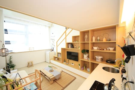 随居Home.6 五缘湾loft挑高公寓 近帆船游艇码头 - Xiamen - Apartamento