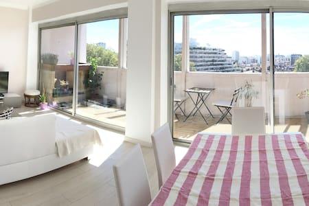Bright Cozy Room 15m2 / Chambre Lumineuse + Balcon - Lejlighed