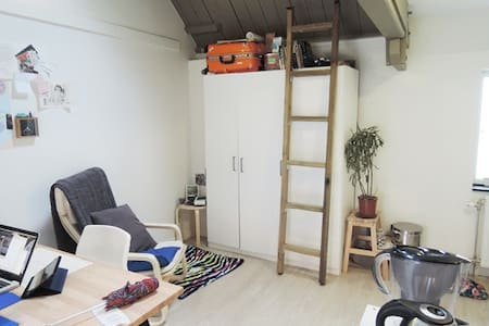 Cozy studio with everything private! - Den Haag - Egyéb