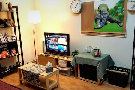 有小客廳的溫馨4人房_Yilan City - 宜蘭縣Yilan City - Casa