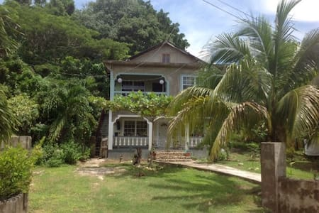 Negril Zenitude with private WC - Appartement