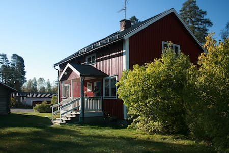 Gammal Affär, Uvanå, Traditional Swedish Cottage - Uvanå
