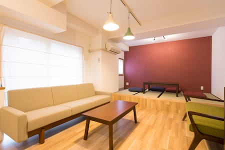 Tokyo guesthouse 202-B