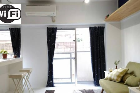Renovated room between Osaka&Kyoto - Ibaraki-shi - Apartment