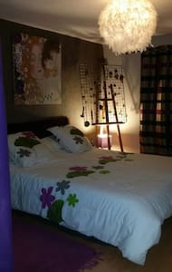Chambre COSIE - 1 ou 2 pers. - Apartment