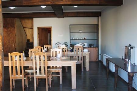 Habitación doble en b&b - Puerto Natales - Bed & Breakfast