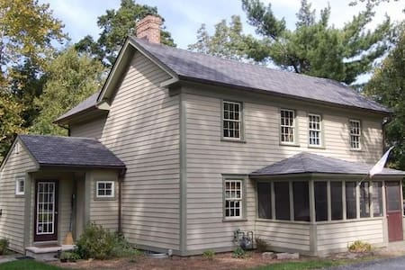 The 1840 Oxford Guest House - Oxford Township - Haus