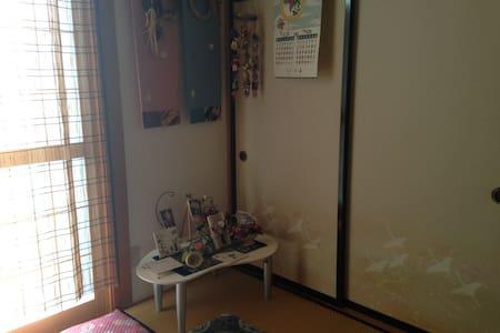 Near Jumonji station - House