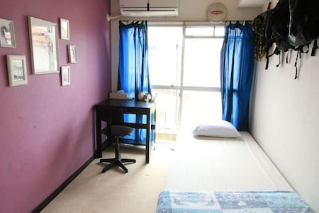For 1 gst,40mins from Asakusa.Easy access to Tokyo - Apartment