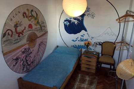 Private room with bathroom + terrace + pilates - Buenos Aires - Pis