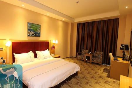 标准双人房 - Shenzhen - Wohnung