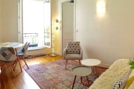 Cosy and comfortable apartment in Paris 2 ! - Paris - Apartment