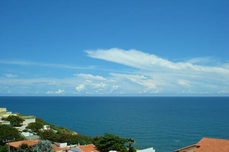 Room with view - Puerto Colombia - Apartment