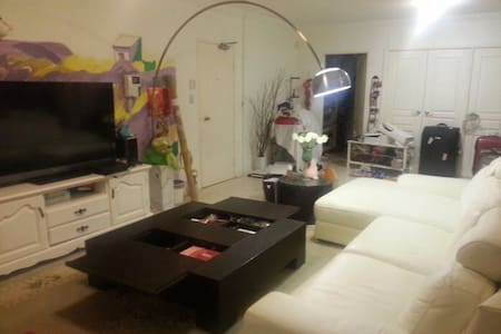 spacy masteroom with own bathroom - Carlingford - Lägenhet