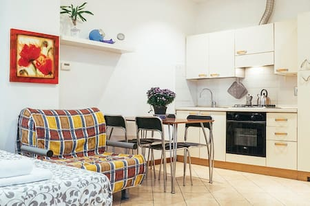 Peaceful Studio Flat in The Heart of The City - Wohnung