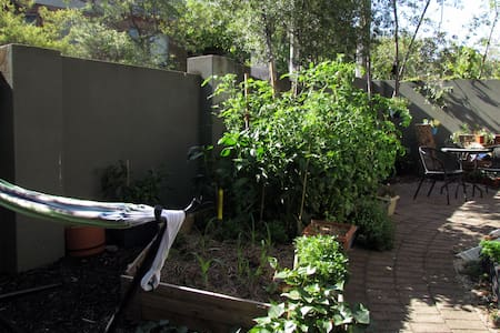 Melbourne: Inner East Garden Oasis - Apartment
