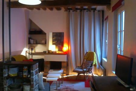 Charmant studio 25m2, calme et très bien desservi - Paris - Lejlighed