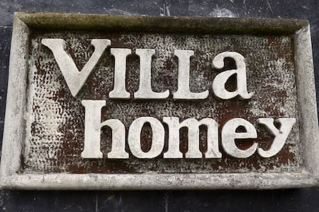 Villa Homey 5 bedrooms and 5 storeys Villa - Vila