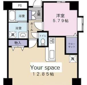 Room share - Fukuroi - Apartment
