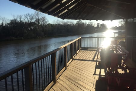 The River House- Fall special rates - Natchitoches