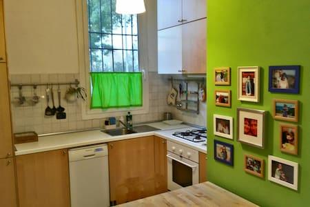 Appartamento di Hanna e Nicola - Bologna - Lägenhet