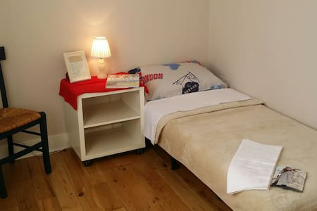 Lovely single room - Apartment
