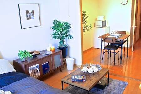 Lovely Autumn in Kobe @ the Amazing Location ! - Apartment