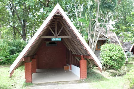 Private Bungalow on Wattana Resort - Mae Sot