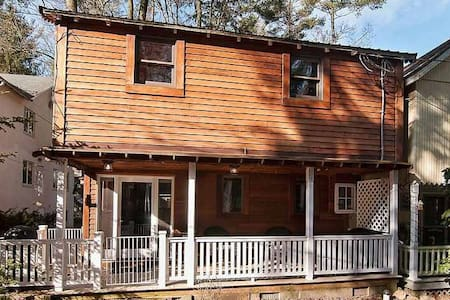 Cozy Cottage 14 miles to Hershey - Mount Gretna - Bungalov