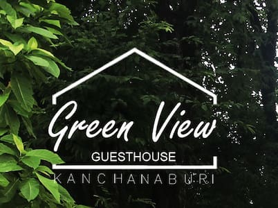 Green View Guesthouse(Fan Room) - Guesthouse