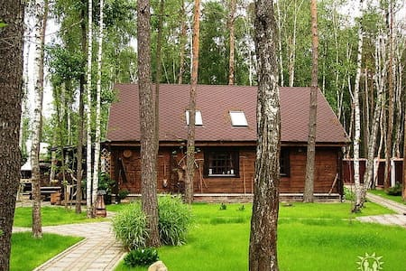 Beautiful house near lake!!! - Huis