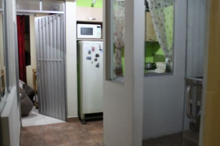Nice and cosy twin room ensuite - Arequipa - Condomínio