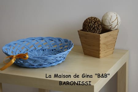 """La Maison de Gina""  Bed & Breakfast - BARONISSI"