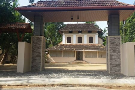 The Home - Kodungallur - House