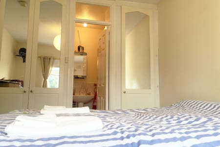 Cosy Ensuite Double Bedroom to relax D12 - Haus